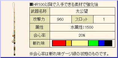 f0010699_1643589.jpg