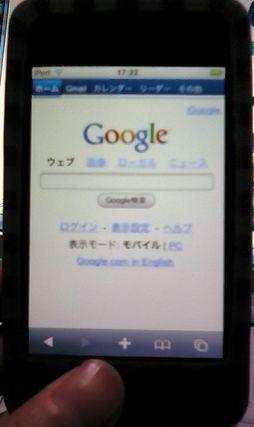 b0035808_1804328.jpg