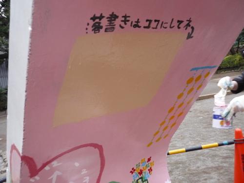 ◎ハヴァ◎鶴が久保公園完成◎_c0188814_1912457.jpg
