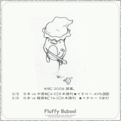 taste in bubool 40_a0039720_17255374.jpg