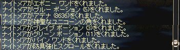 e0013720_22293781.jpg