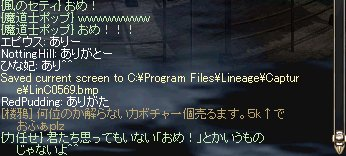 e0013720_2231199.jpg