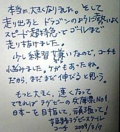 b0113722_1485725.jpg