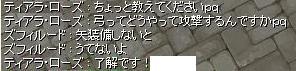 f0132029_22232049.jpg