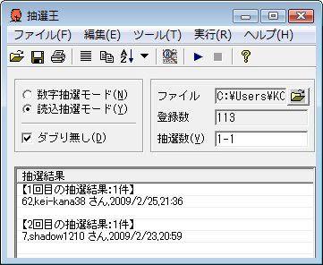 c0195533_783128.jpg