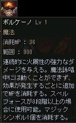 f0087533_23583757.jpg