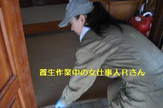 浴室リフォーム 解体作業_f0031037_21355034.jpg