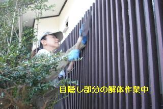 浴室リフォーム 解体作業_f0031037_2136055.jpg