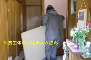 浴室リフォーム 解体作業_f0031037_21361863.jpg