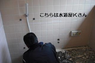 浴室リフォーム 解体作業_f0031037_21362972.jpg