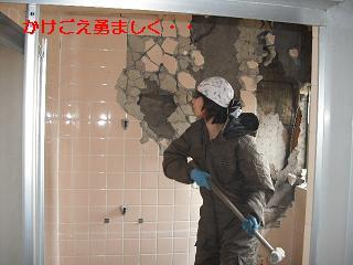 浴室リフォーム 解体作業_f0031037_21373368.jpg