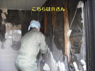 浴室リフォーム 解体作業_f0031037_21375992.jpg