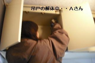 浴室リフォーム 解体作業_f0031037_2137790.jpg