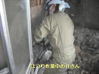 浴室リフォーム 解体作業_f0031037_21381291.jpg