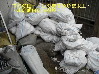 浴室リフォーム 解体作業_f0031037_21383324.jpg
