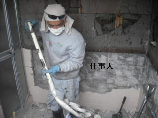浴室リフォーム 解体作業_f0031037_21384775.jpg