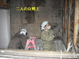 浴室リフォーム 解体作業_f0031037_21391783.jpg