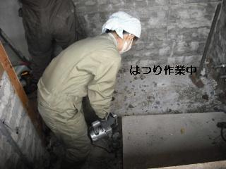 浴室リフォーム 解体作業_f0031037_21392692.jpg