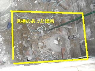浴室リフォーム 解体作業_f0031037_21393512.jpg
