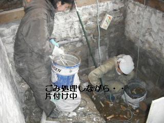 浴室リフォーム 解体作業_f0031037_21394452.jpg