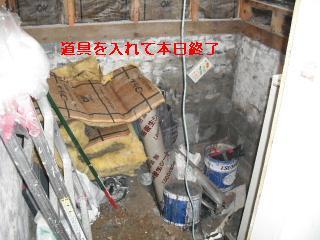 浴室リフォーム 解体作業_f0031037_21395483.jpg