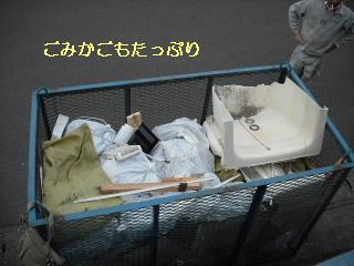 浴室リフォーム 解体作業_f0031037_21401275.jpg