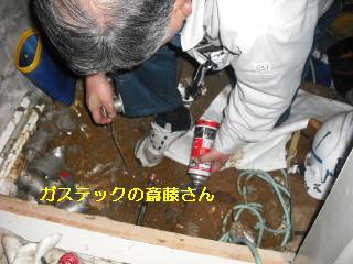浴室リフォーム 解体作業_f0031037_21402457.jpg