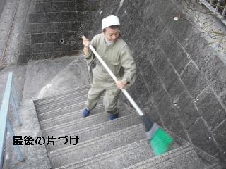 浴室リフォーム 解体作業_f0031037_2140360.jpg