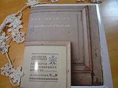 f0191945_23194072.jpg