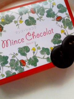 六花亭 Mince Chocolat_b0077251_12444910.jpg