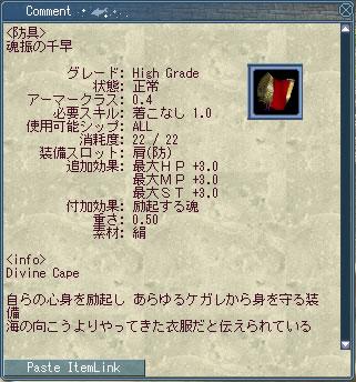c0142956_1134833.jpg