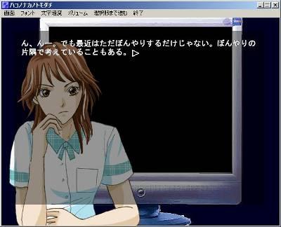 b0110969_2011237.jpg
