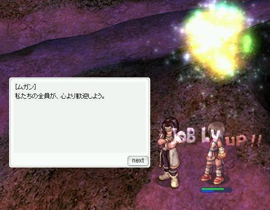 b0079574_0414191.jpg