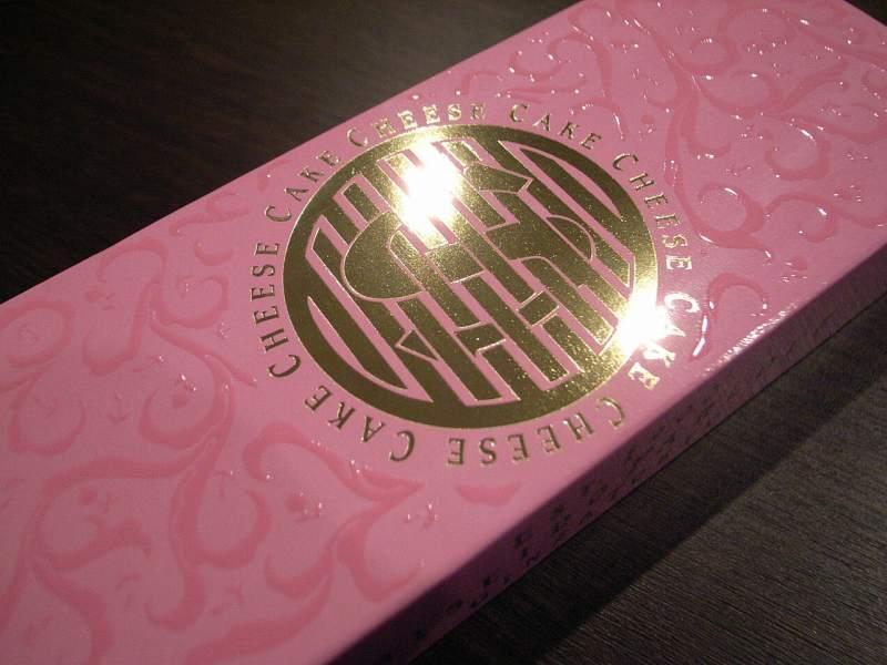 【デパ地下】資生堂パーラー 春のチーズケーキ(さくら味)_d0068879_1275936.jpg