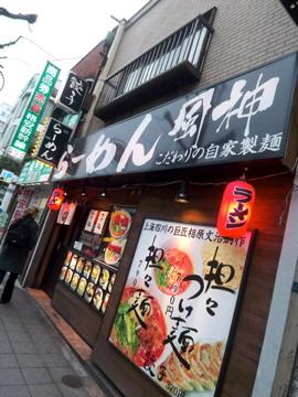 お久しぶりです、東京!_c0180686_8283624.jpg