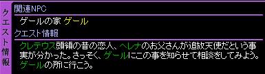 c0081097_21365767.jpg