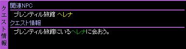 c0081097_2136845.jpg