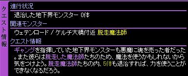 c0081097_23131736.jpg