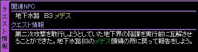 c0081097_2313311.jpg