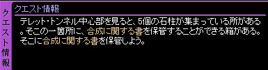 c0081097_23135344.jpg