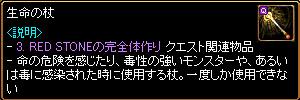 c0081097_23143127.jpg