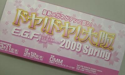 展示会情報_f0191715_134084.jpg