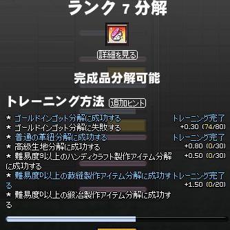 f0048418_2241220.jpg