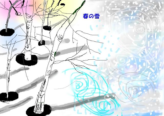 c0123031_83253.jpg