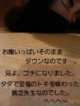 c0090535_16111454.jpg