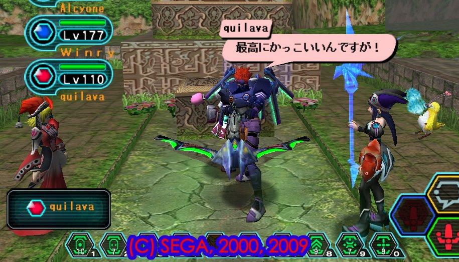 d0044037_520212.jpg