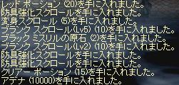 c0083242_19124714.jpg