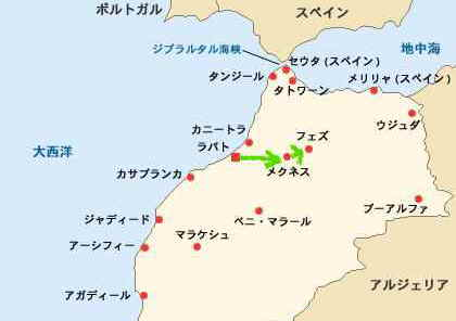 すべての講義 世界の首都一覧 : モロッコ紀行:6 第二日目 ...