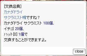 d0044652_15501157.jpg