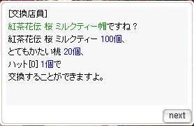 d0044652_15504882.jpg